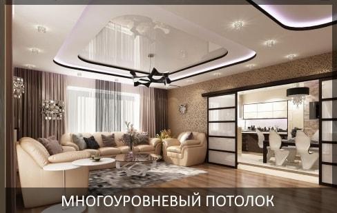 R: Потолок в коттедж 53 м2